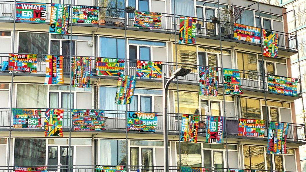 Urban Leisure & Tourism Lab Rotterdam